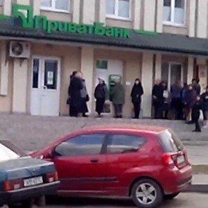 Приватбанк в Львові
