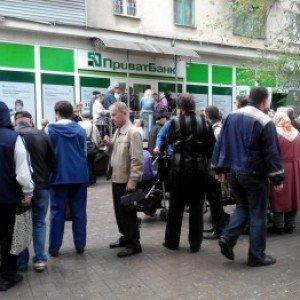 Приватбанк в Маріуполі