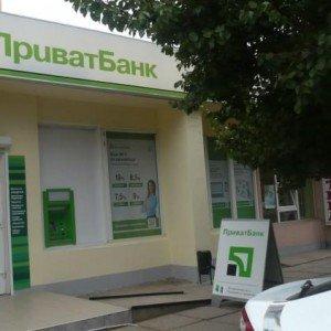 Приватбанк в Одесі