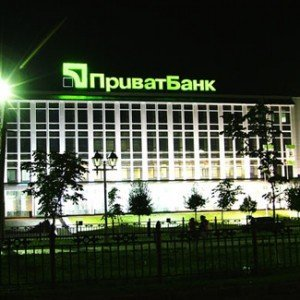 Приватбанк в Полтаві