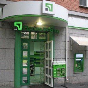 Приватбанк в Севастополі