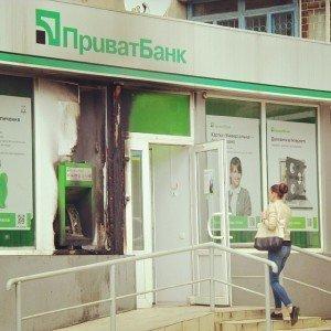 Приватбанк в Харкові