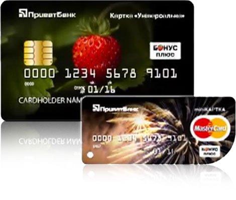 Міні картка від Приватбанку
