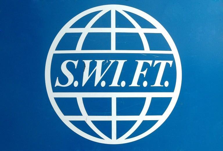 Як відправити переказ SWIFT?