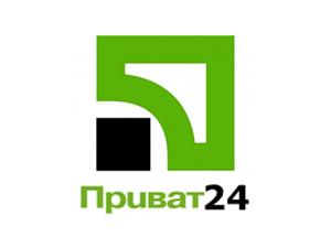 Що таке Приват 24? Можливості інтернет банкінгу