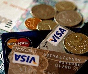 Як дізнатися баланс на картці Приватбанку