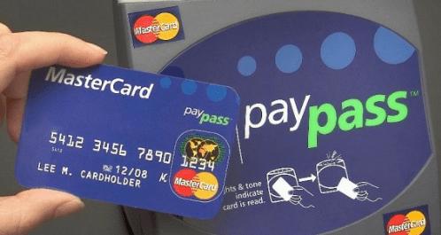 Стікер PayPass Приватбанку