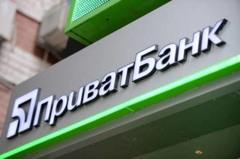 Адреси та графік роботи відділень Приватбанку в Чернівцях