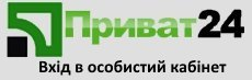 Приват24 вхід в особистий кабінет в Приватбанку