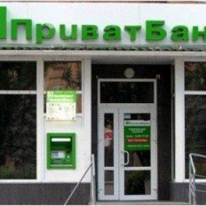 Приватбанк в Миколаєві