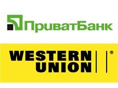 Система грошових переказів Western Union
