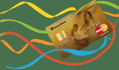 Перевірити баланс картки Приватбанку   4 способи